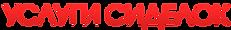 Услуги сиделок в Екатеринбурге, услуги сиделки в Екатеринбурге, услуги сиделок в Екатеринбурге, услуги сиделок по Свердловской области. Уход за пожилыми, пристарелыми людьми в Екатеринбурге, Единая патронажная служба в Екатеринбурге (ЕКБ), сиделка екб