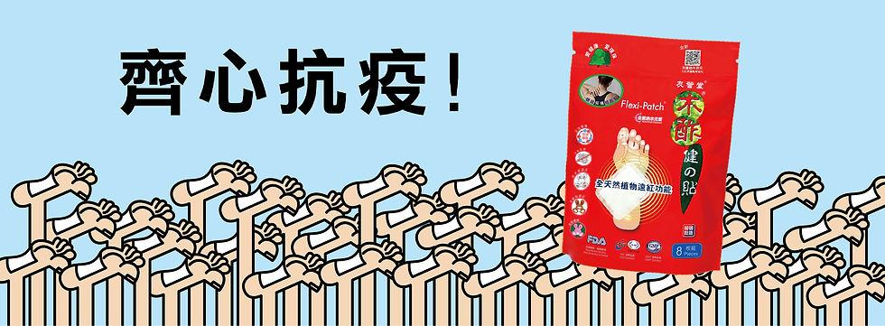 FP_facebook banner_0220.jpg