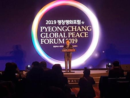 조명균 통일부 장관, 2019 평창평화포럼 개회식 참석