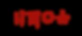 2M07_logo.png