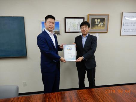 日本政策投資銀行BCM格付融資