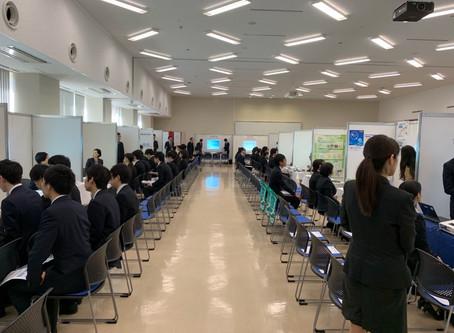 金沢大学薬学系企業説明会