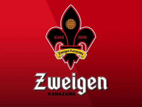 サッカーJ2リーグ、ツエーゲン金沢