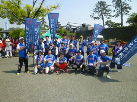 「利家とまつ」金沢城リレーマラソン