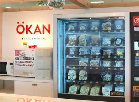 総菜自動販売機