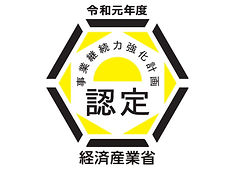 nintei_logo-1_edited.jpg