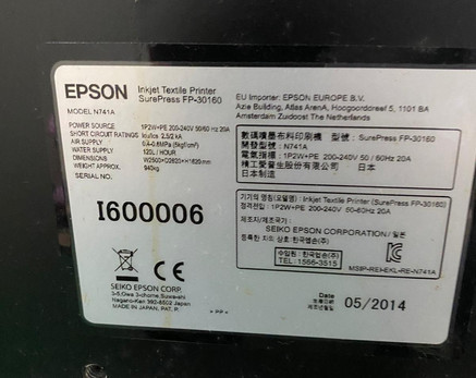 epson-2jpeg