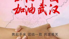 华人携手齐助疫区——维州华联会湖北疫区赈灾行动火热进行时