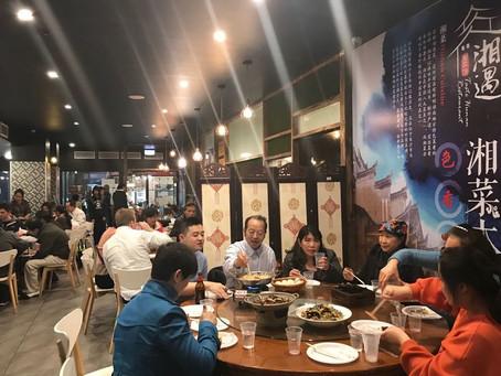 """澳大利亚维省湖南同乡会 """"湘情相遇庆端午""""活动"""