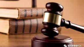 开讲了!律师教你如何保障父母赠与成年子女的婚前财产