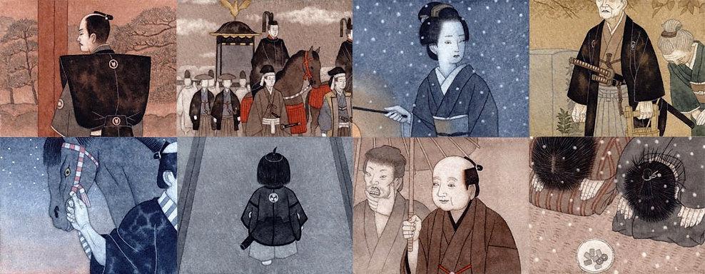 日本経済新聞 | 浅田次郎「黒書院の六兵衛」挿絵 | 宇野信哉2