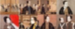 日本経済新聞 | 浅田次郎「黒書院の六兵衛」挿絵 | 宇野信哉1