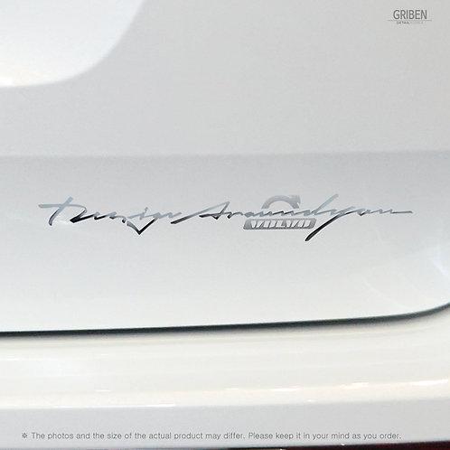 Griben 60378 Car Chrome Metal Sticker Pair Handwriting Lettering for VOLVO