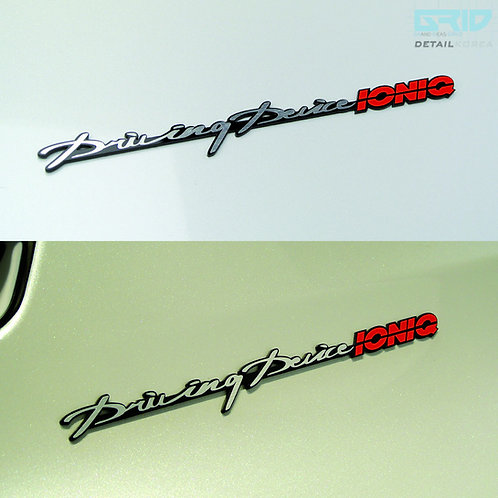 Griben Car Lettering Slogan Emblem Silver Red Badge 30111 for IONIQ