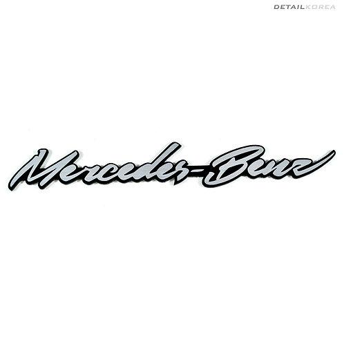 Car Name Cursive Lettering Emblem 30059 Merc