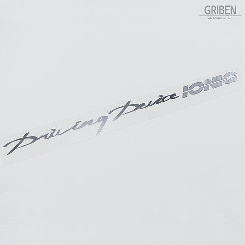 Griben Car Slogan Metal Sticker Pair 60111 for Hyundai IONIQ