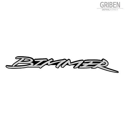 Griben Car Nickname Bimmer Emblem Badge 5.9 inch 30202 B for BMW