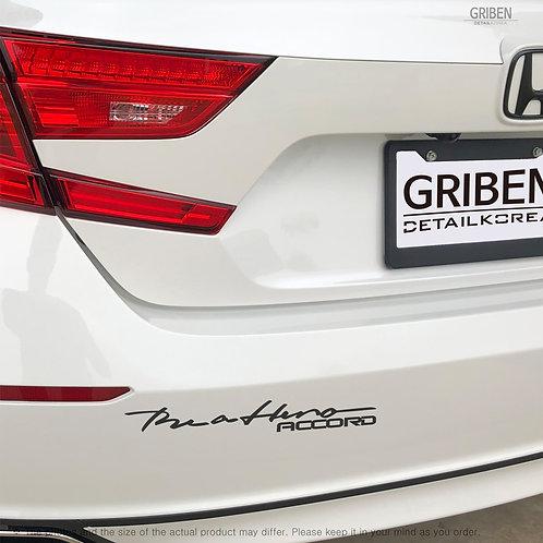 Griben Car Lettering Slogan Decal Sticker 10396