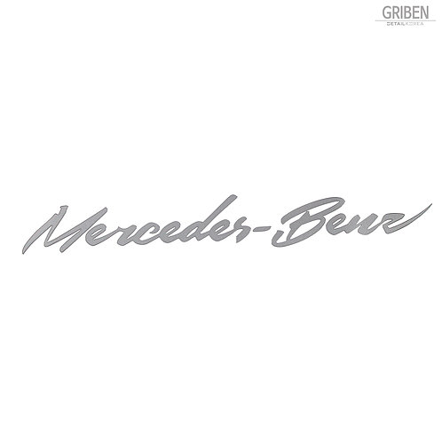 Griben Car Metal Sticker x2 Matte 60059M Merc
