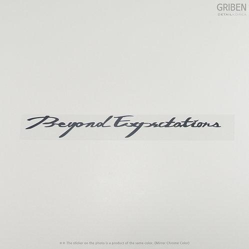 Griben Car Metal Sticker Pair 60108 for Hyundai Azera & Grandeur