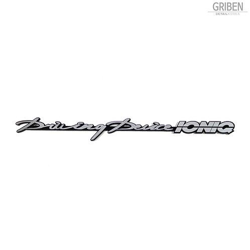 Griben Car Metal Acrylic Emblem Badge 70111 for Hyundai IONIQ