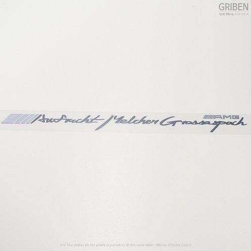 Griben Car Metal Sticker Pair Chrome Decal 60116 for AMG & Mercedes-Benz