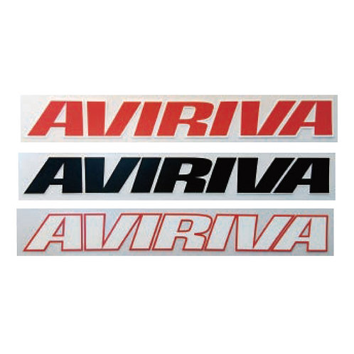 AVIRIVA シール(1 枚)