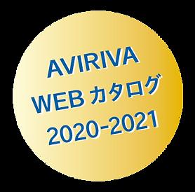 web_カタログ0618-02.png