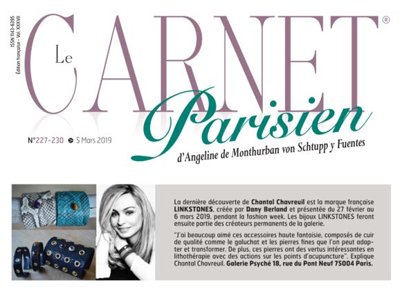 Pets and Stones - Carnet parisien - Mars