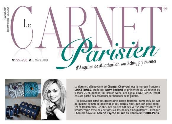 Pets and Stones - Carnet parisien - Mars