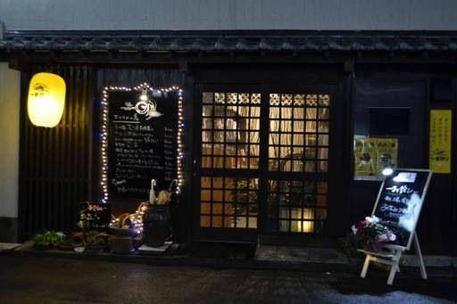 長崎大人の居酒屋、炙バール明の店舗の外観