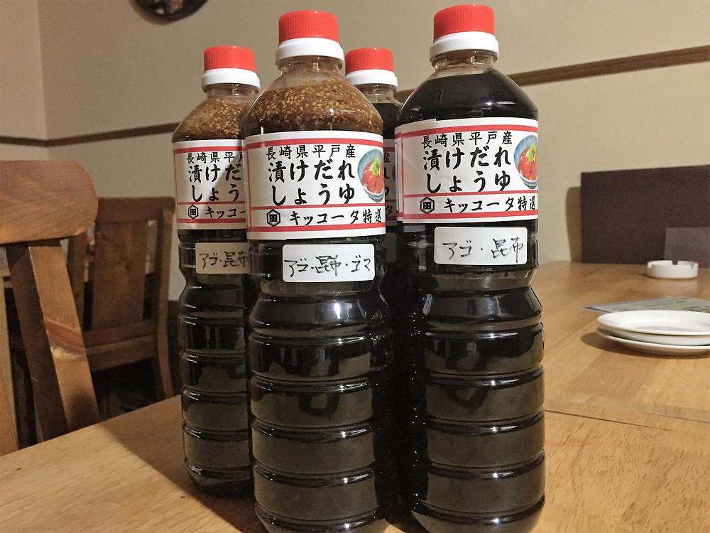 平戸んpキッコータ醤油