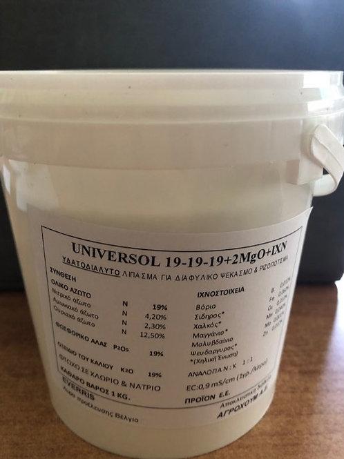 Λίπασμα Universol 19-19-19+2MgO+ιχνοστοιχεία