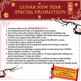 Chinese New Year Promotion _Terms