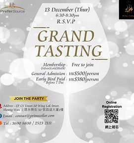 grand tasting event 13Dec_IG.jpg