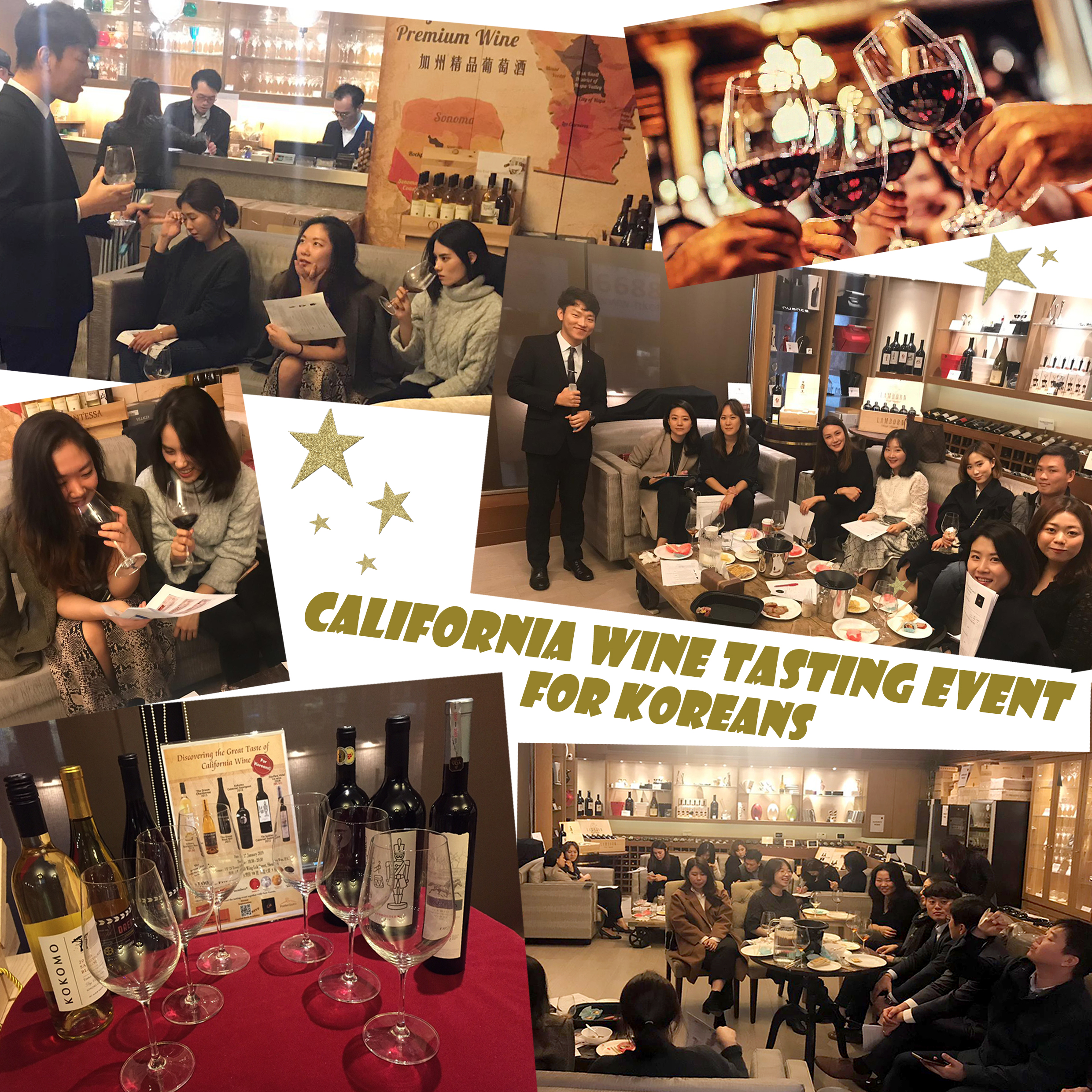 California Wine Tasting for Koreans