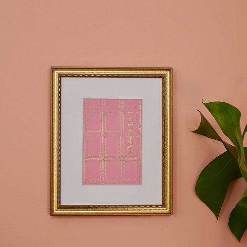 Pink & Gold Door