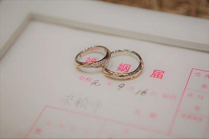 入籍、婚姻届、マリッジリング.jpg