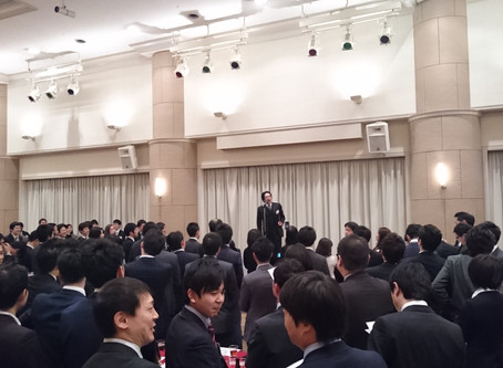 UREL若手懇親会に出席してまいりました。