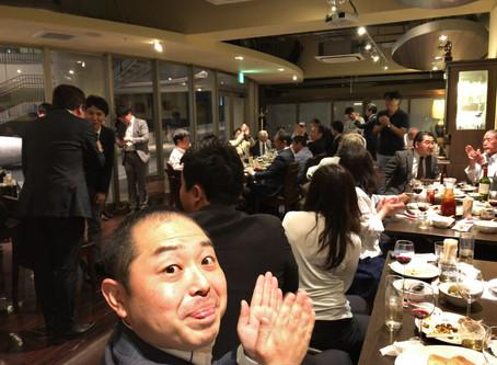 20180514地域会渋谷会に参加しました!