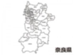 奈良県.jpg