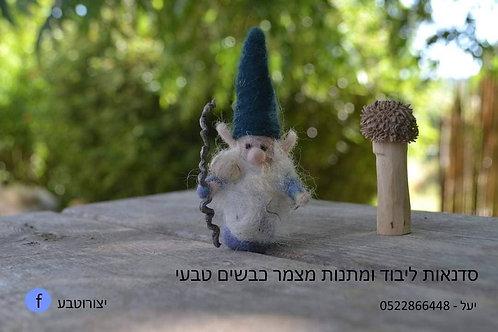 יצורטבע - יעל כהן