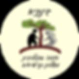 logo-ginatya-01.png