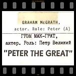 Graham McGrath Peter the Great