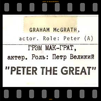 Graham McGrath Peter the Great