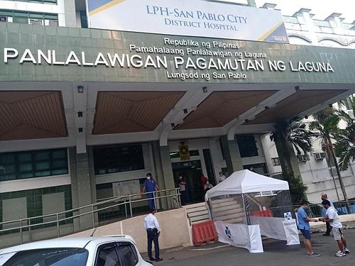 LPH San Pablo City District Hospital.png