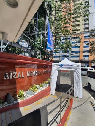 Tent at Rizal