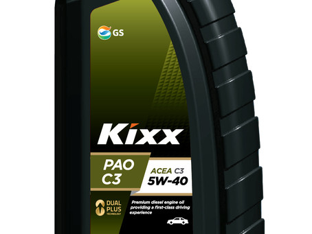 Kixx PAO C3