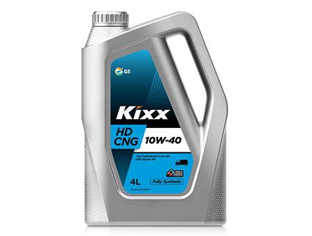 KIXX HD CNG