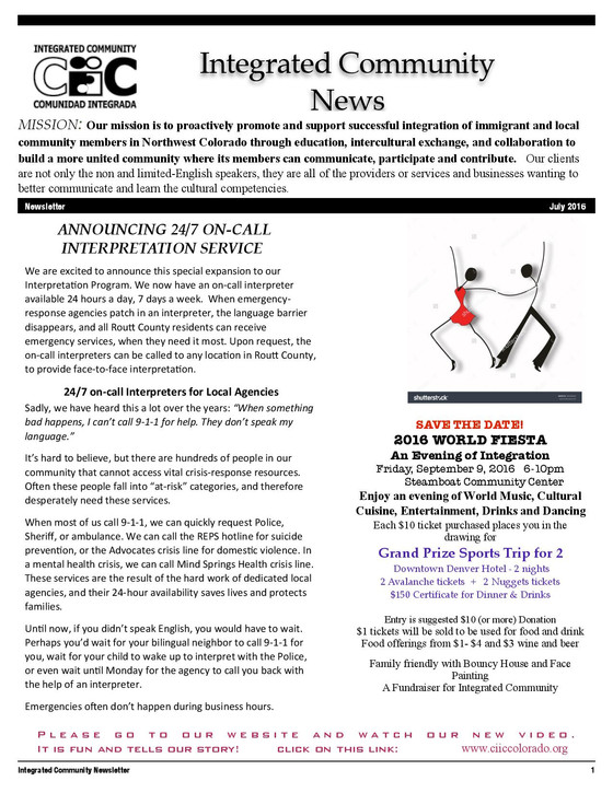 July 2016 Newsletter
